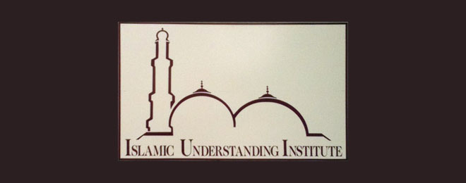islamic-understanding-institute-failed-logo