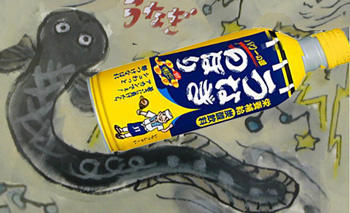 weird-drinks-eel-soda